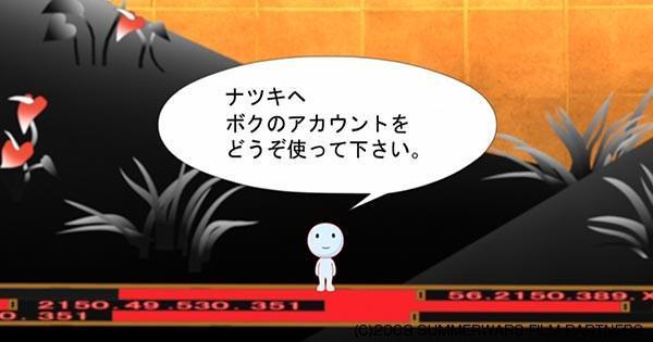 7月3日(金)のつぶやき その4 - 広島市南蟹屋・球場前(西)交差点 徒歩1分。