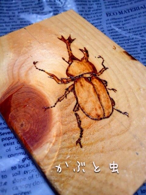 はんだごてdeお絵描き②|町田 おうち雑貨のお店「ekubo」のブログ
