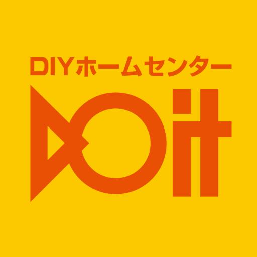 ドイト株式会社(@doit_doit)さん | Twitter