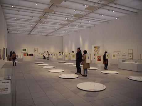 大分県立美術館で「オランダのモダン・デザイン」展 担当学芸員によるトークも - 大分経済新聞