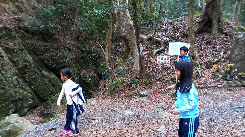 八王子城・御主殿の滝