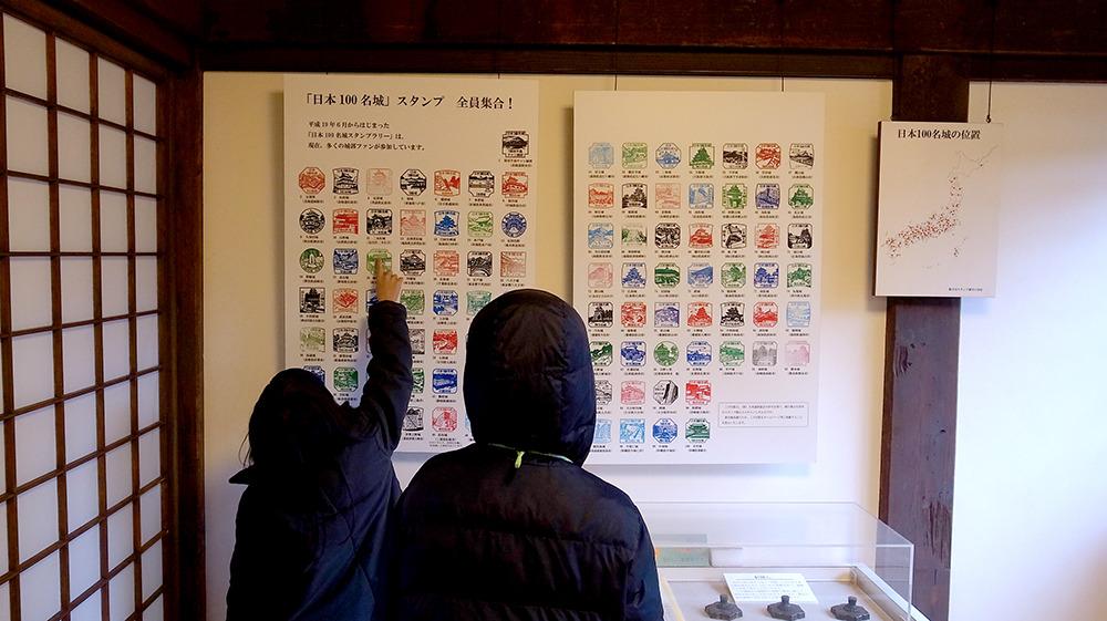 川越城・本丸御殿・日本100名城スタンプ