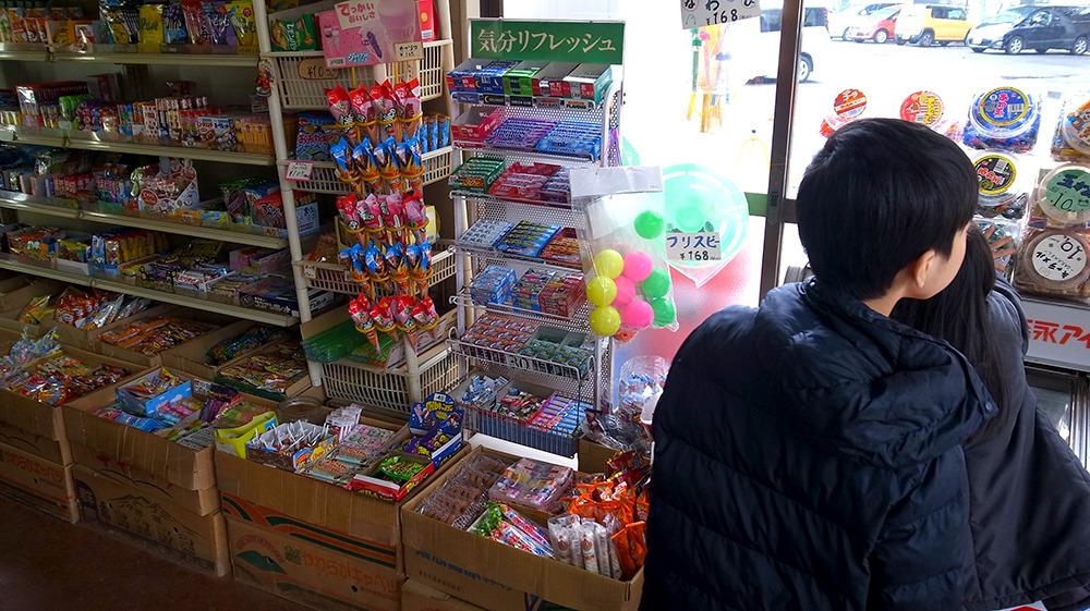 川越城・小峰商店
