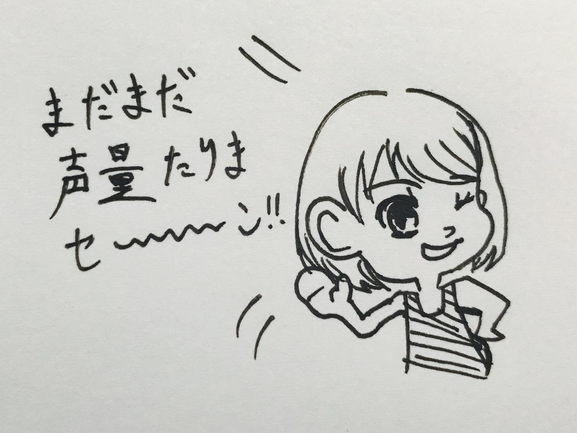 うーー!アニアーーー!