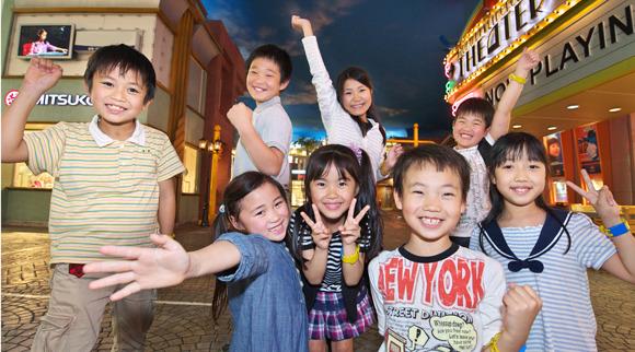 キッザニア東京(KidZania Tokyo)オフィシャルサイト|こども向けの職業体験型テーマパーク