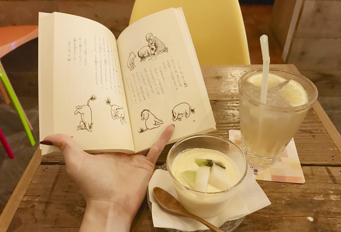 Book Cafe days