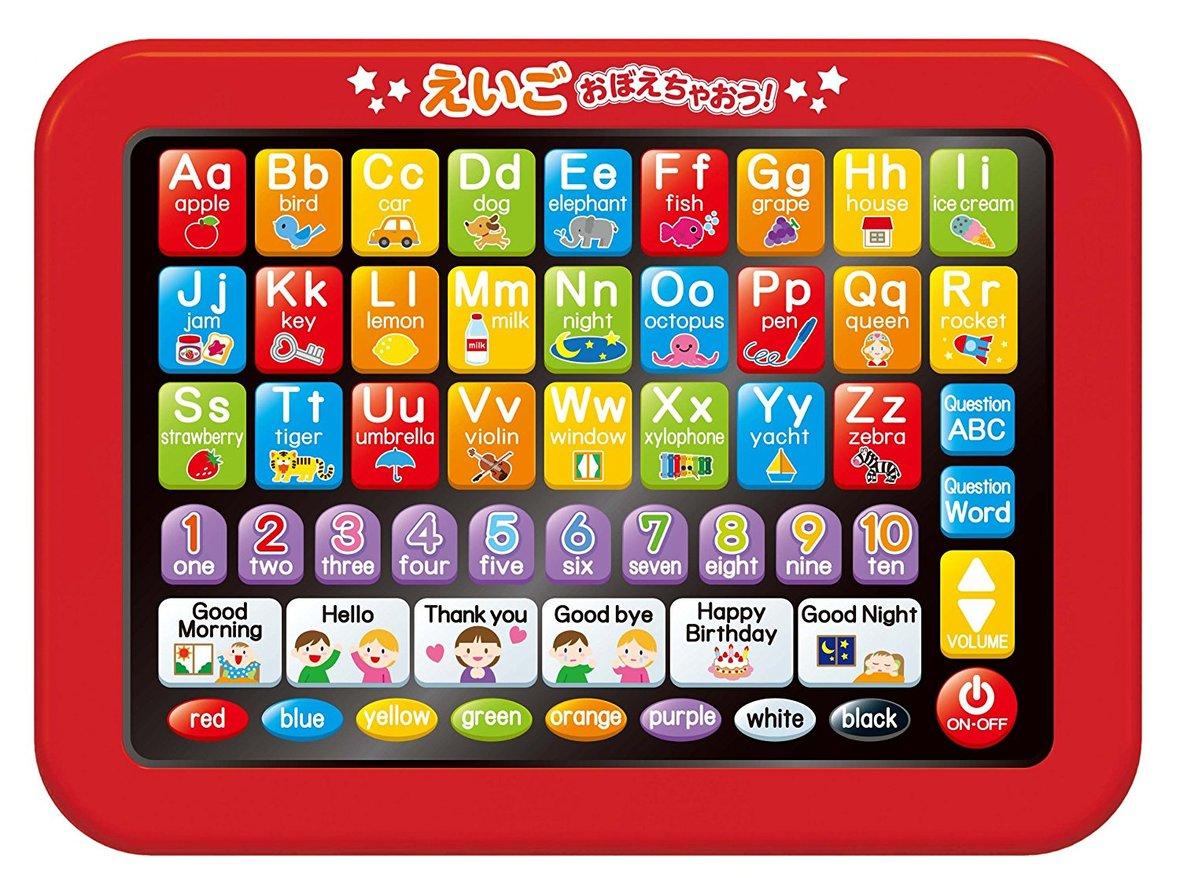 Amazon | えいごおぼえちゃおう!タブレット | 英語・外国語 | おもちゃ 通販